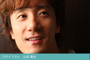 yamada_480_2